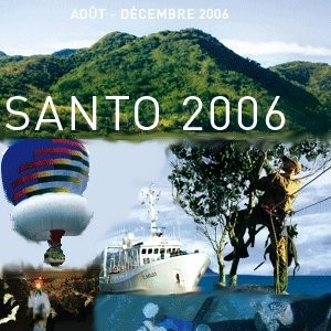 Logo SANTO 2006