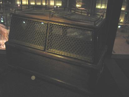 cage de voyage (Copyright MNHN -Tous droits réservés)